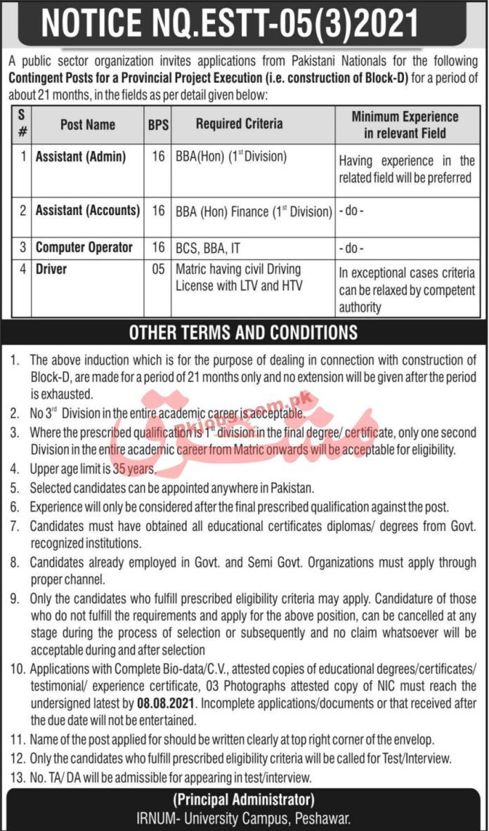 Federal Public Sector Organization Announced Management Pk Jobs 2021
