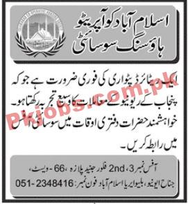 Islamabad Cooperative Housing Society Announced Management Pk Jobs 2021