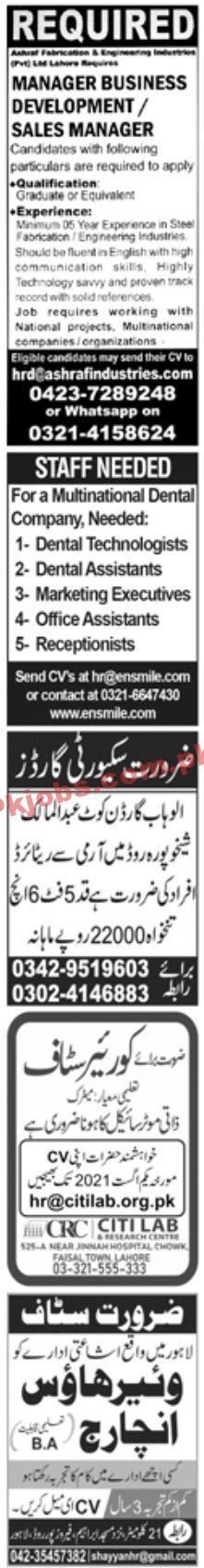 Jobs In Jang Newspaper Jobs 25 July