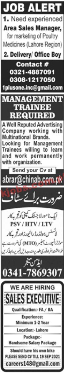 Jobs In Jang Jobs 13 September