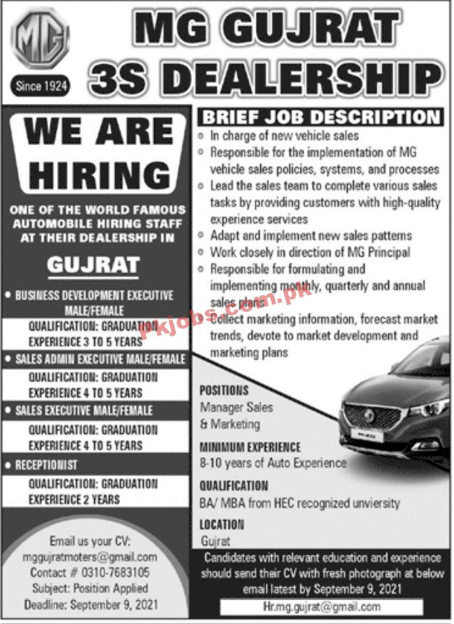 Jobs In Mg Gujrat