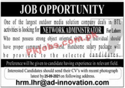 Jobs In Media Solution Company