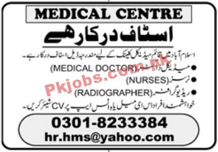 Jobs In Medical Centre