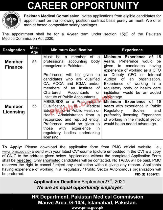 Pmc Pk Jobs 2021   Pakistan Medical Commission Announced Management