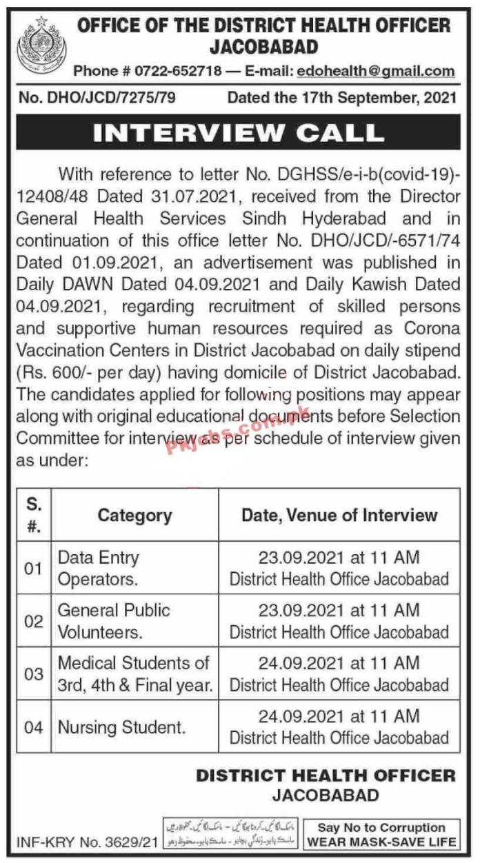 Vaccination Pk Jobs 2021 | Corona Vaccination Center Health Services