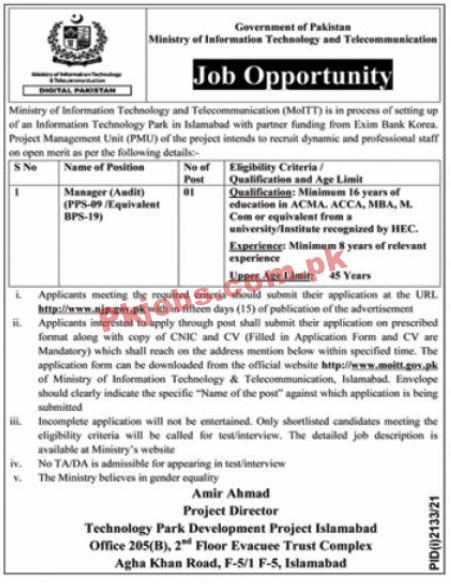 Digital Pakistan Pk Jobs 2021   Ministry Of It &