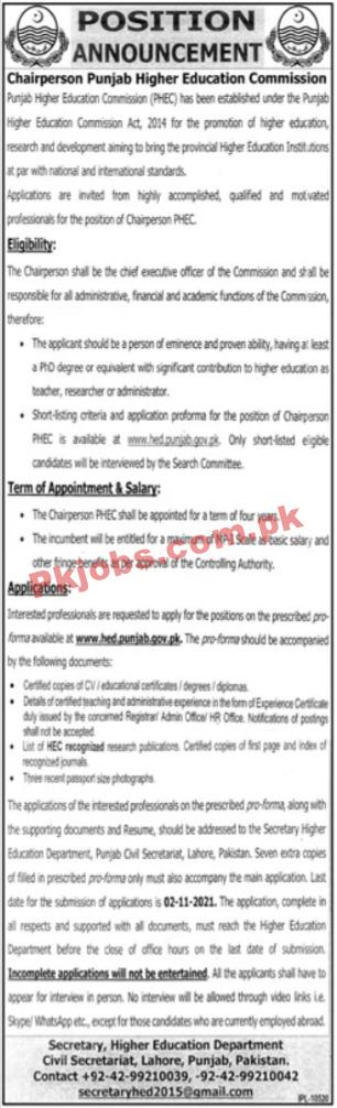Hec Pk Jobs 2021   Higher Education Commission Announced Latest