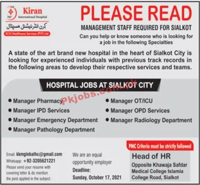 Jobs In Kiran International Hospital Sialkot