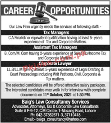 Jobs In Law Firm