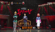 170319 KING OF MASKED SINGER 3