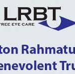 Layton Rahmatullah Benevolent Trust