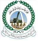 Board of Intermediate & Secondary Education – Sahiwal