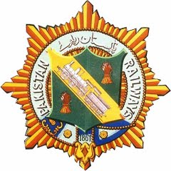logo-pakistan-railways