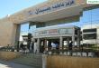 Aziz Fatimah Hospital