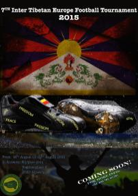 Euro Tibetan Cup 2015 logo