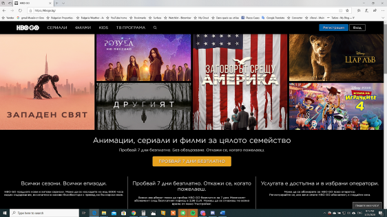 HBO GO Bulgaria screen by placescases.com