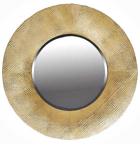 Hammered Gold Round Wall Mirror