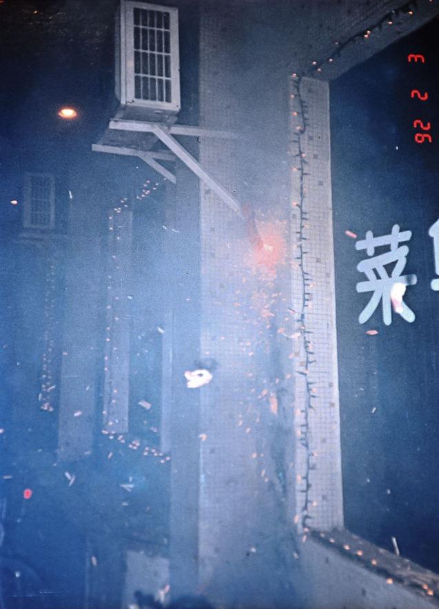 ChineseNewYear1992