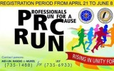 First PRC Fun Run Slated June 15, 2014