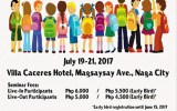 International Conference on Children and Young Adult Librarianship