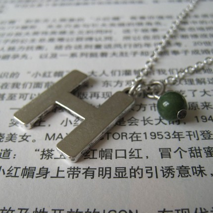 Letterpress necklace - the vintage looking H, with a little green adventurine