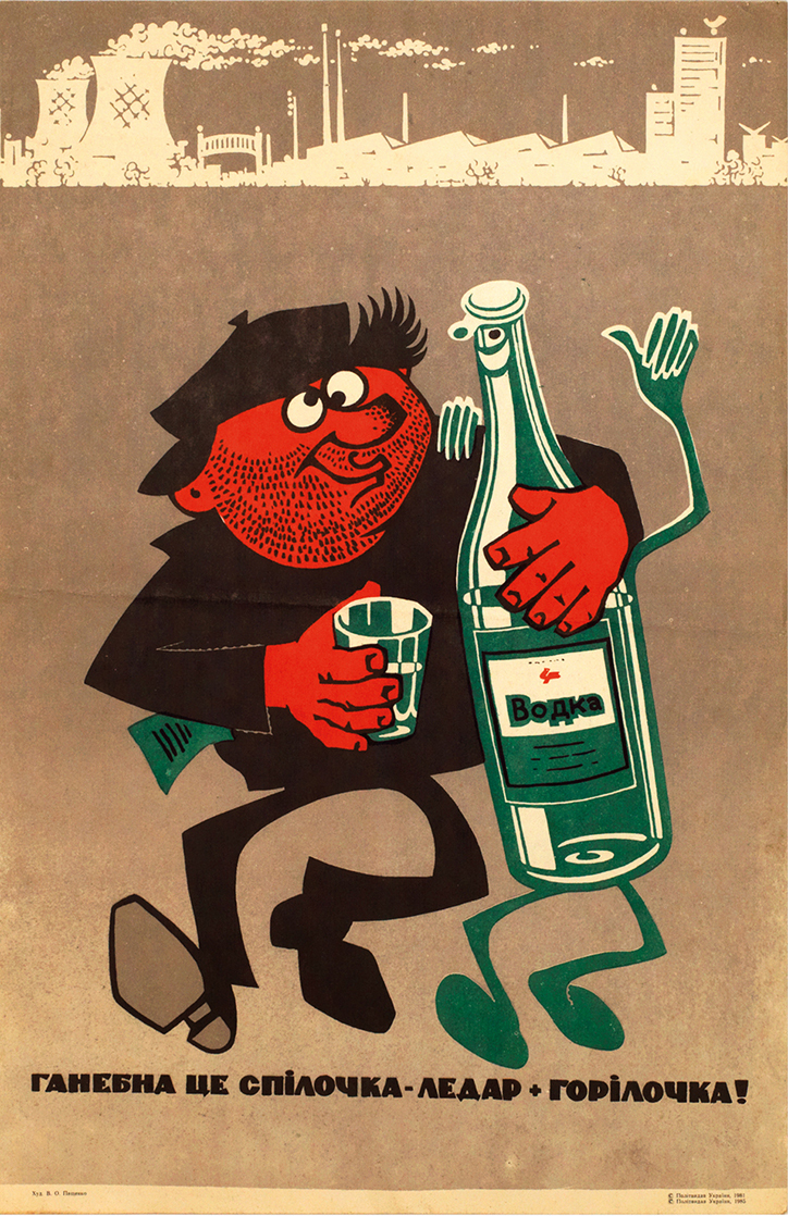 these old soviet anti alcohol posters make us think twice about published by fuel design alcohol includes two essays alongside the previously unpublished soviet anti alcohol posters