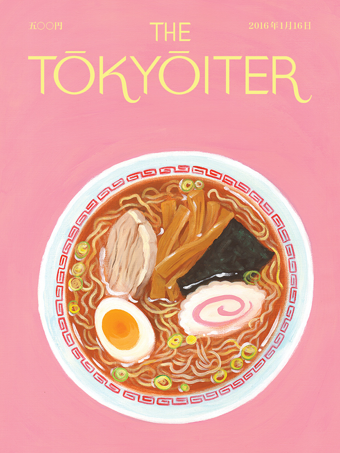 The Tokyoiter Art Covers