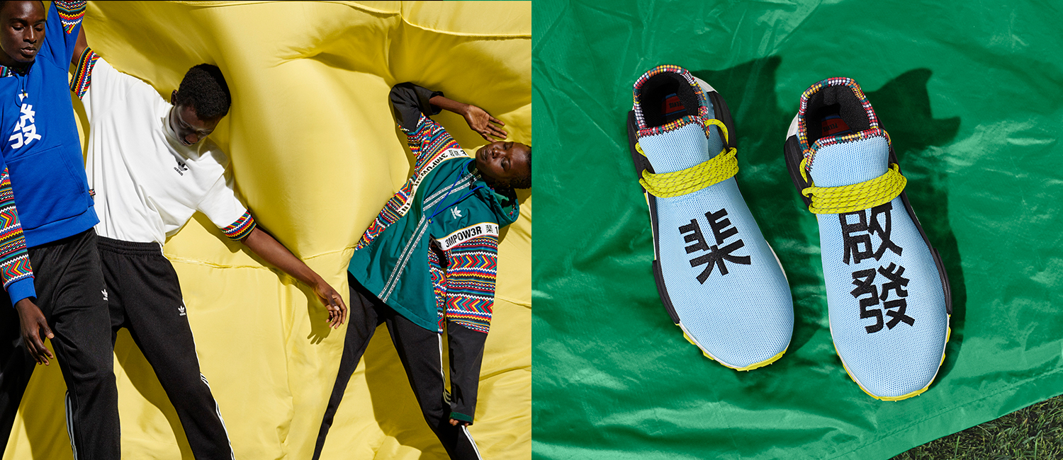 adidas x Pharrell Williams team up for the East African