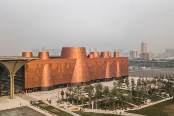 Tianjin Binhai Exploratorium