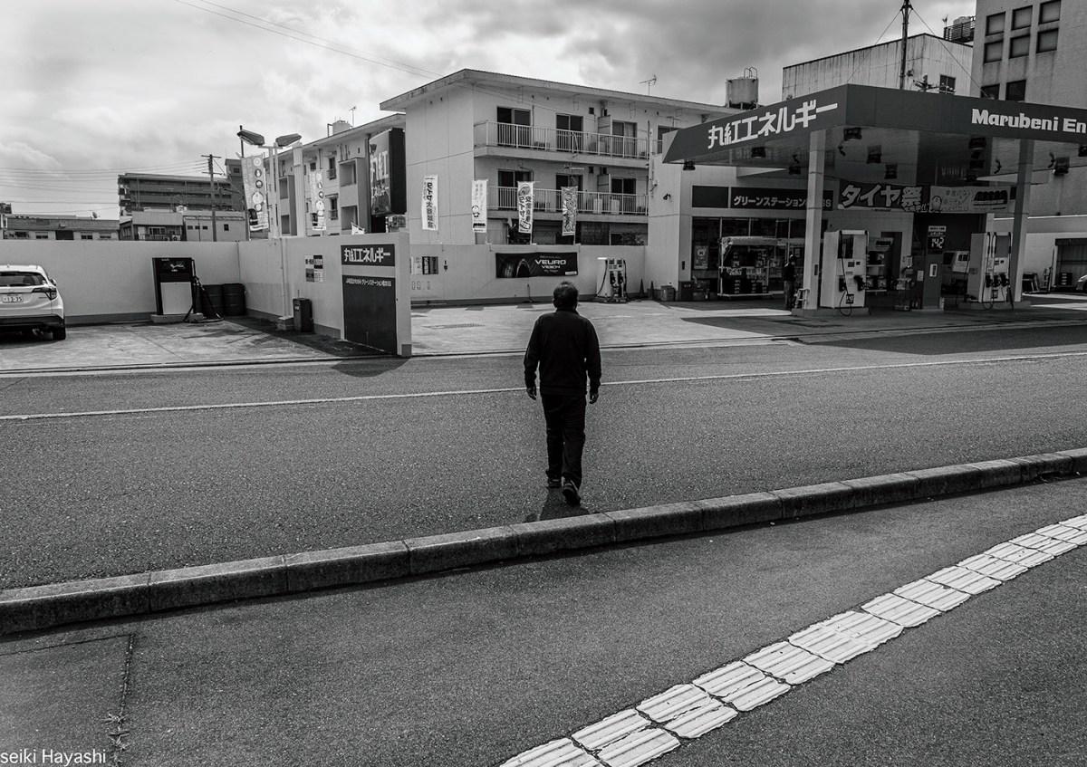 Seiki Hayashi Japan Tokyo