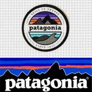 Similar Brands Like Patagonia