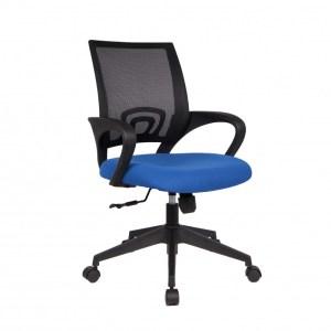 Chaise de bureau Orlando PU nylon BleuH 89/98 x L 58 x P 50Pieds métal et plastic