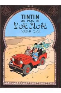 Tintin - landet med det sorte guld