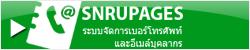 logo ระบบสารสนเทศ 4new
