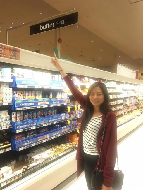 PCA Staff Member Jessica Wang Happy to See 'Butter' in Chinese