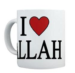 Muslim Gifts for Christmas - I love Allah cup