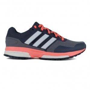 Análisis, review, características y ofertas de la zapatilla de correr Adidas Response Boost