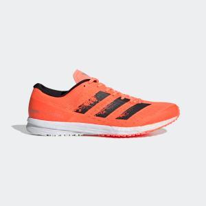 Análisis, review, características y ofertas para comprar la zapatilla de correr Adidas Adizero Takumi Sen 6