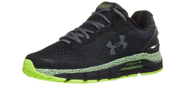 Análisis, review, características y ofertas de la zapatilla de correr Under Armour HOVR Guardian 2