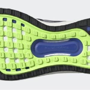Análisis, review, características y ofertas para comprar la zapatilla de correr Adidas SolarGlide ST 4