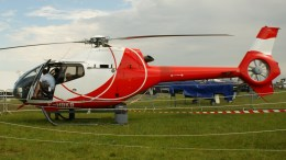 Eurocopter EC120 F-HBKB French Army