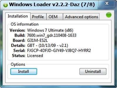 WindowsLoader222