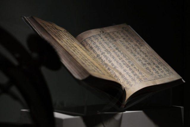 Najstariji jezici: kineski