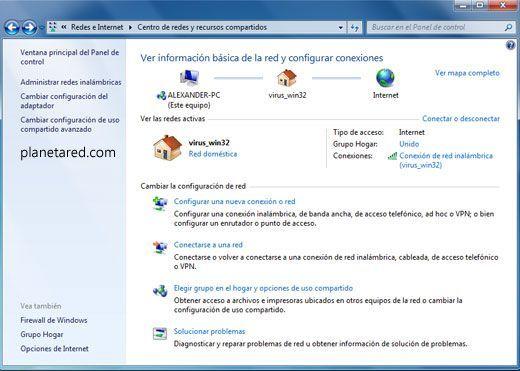 Recuperar la contraseña del router wifi en Windows 7 de una forma fácil y sencilla