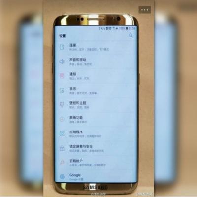 La presentación del Galaxy S8 será el 18 de abril