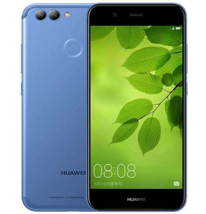 Llegan los nuevos Huawei Nova 2, gama media de calidad