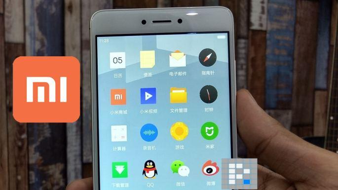 supuesto Xiaomo Mi 5X