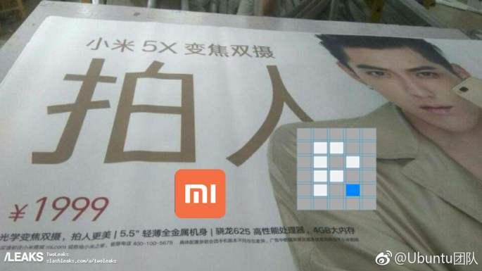 publicidad del Xiaomi Mi 5X