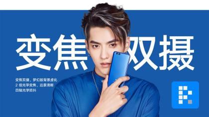 Xiaomi Mi Note 3 smartphone