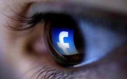 Inteligencia artificial de Facebook